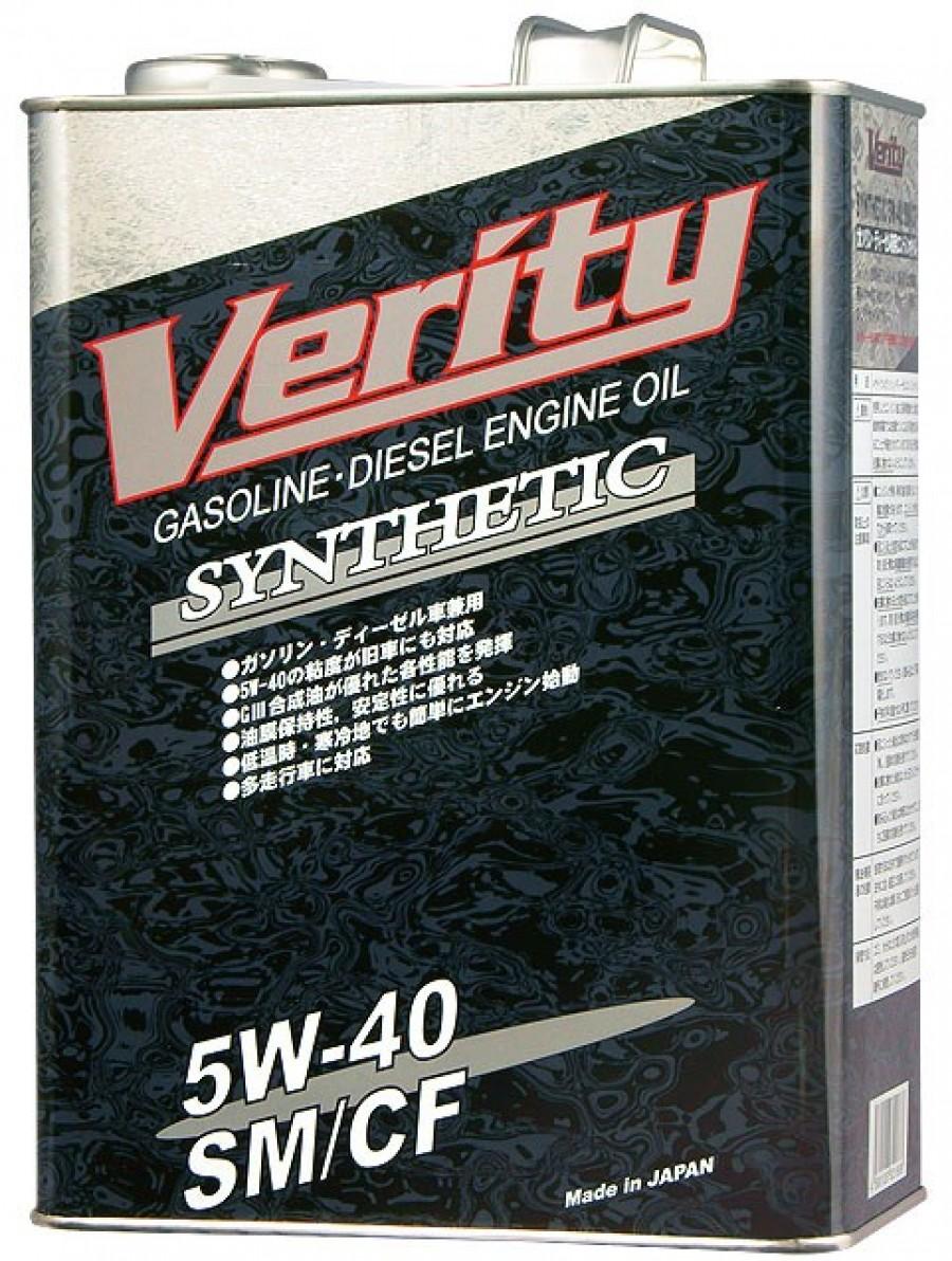 VERITY Synthetic 5w40 SM/CF 4л синтетическое