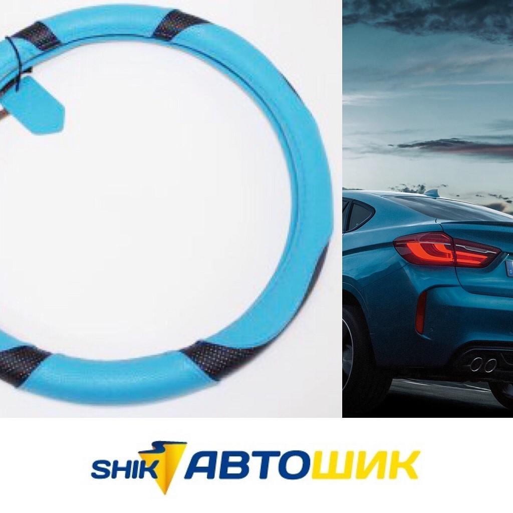 В сети автомаркетов «АвтоШик» новое поступление всевозможных оплеток на руль!