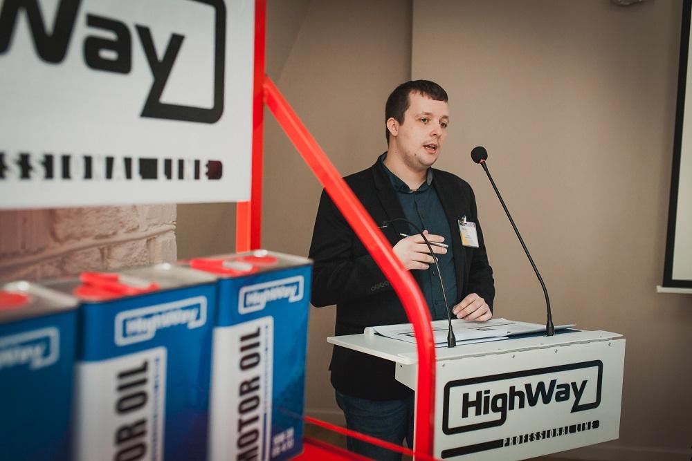 """Конференция «Моторное масло и антифризы бренда HighWay» от """"АвтоШик"""""""