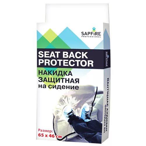 Защитная накидка на спинку переднего сиденья SAP-SCH-0405 65х46см