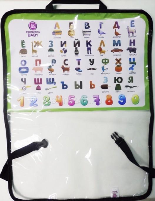 """Защитная накидка на спинку переднего сиденья """"ProtectionBaby Азбука"""" PB-010"""