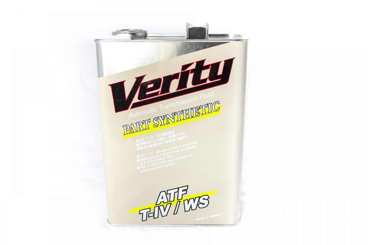 VERITY ATF T-IV/WS/DIII 4л