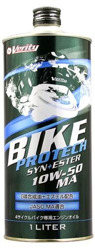 VERITY 4T BIKE  PROTECH SYN+ESTER 10w50 MA 1л